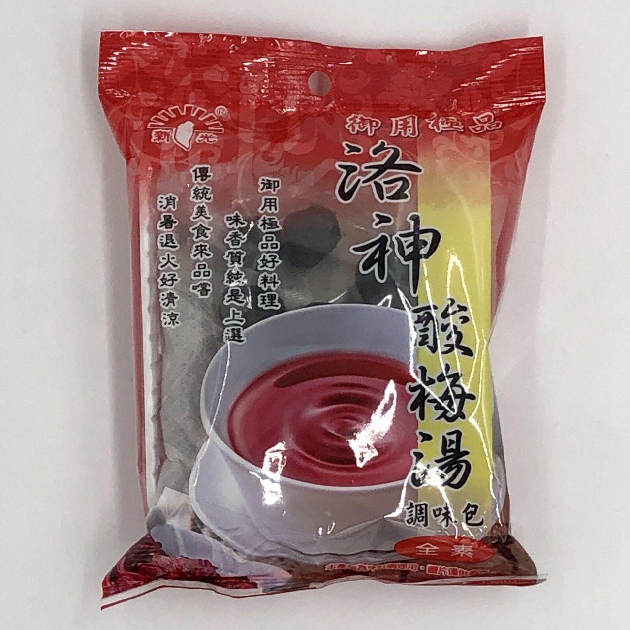 (新光)洛神花酸梅湯調味包100g(全素)