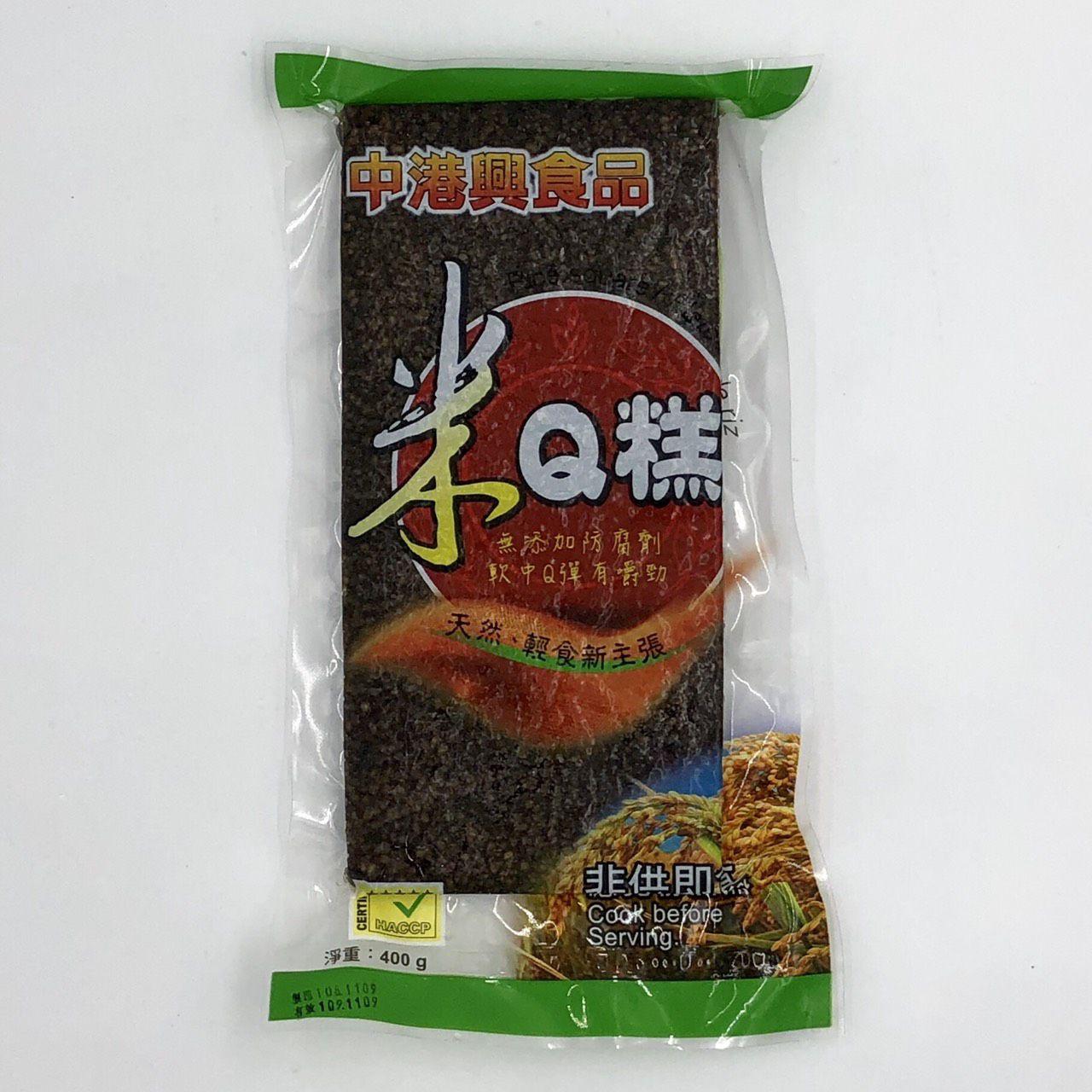 (中港興)米Q糕400g(全素)