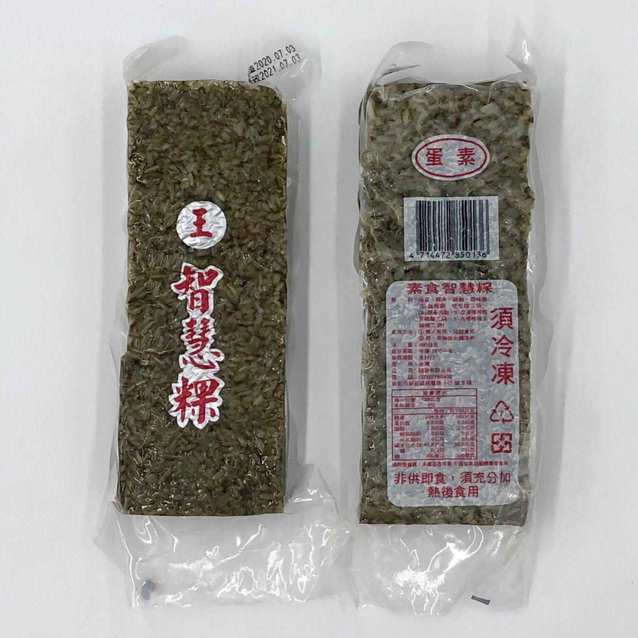 (王家)智慧粿480g(蛋素)