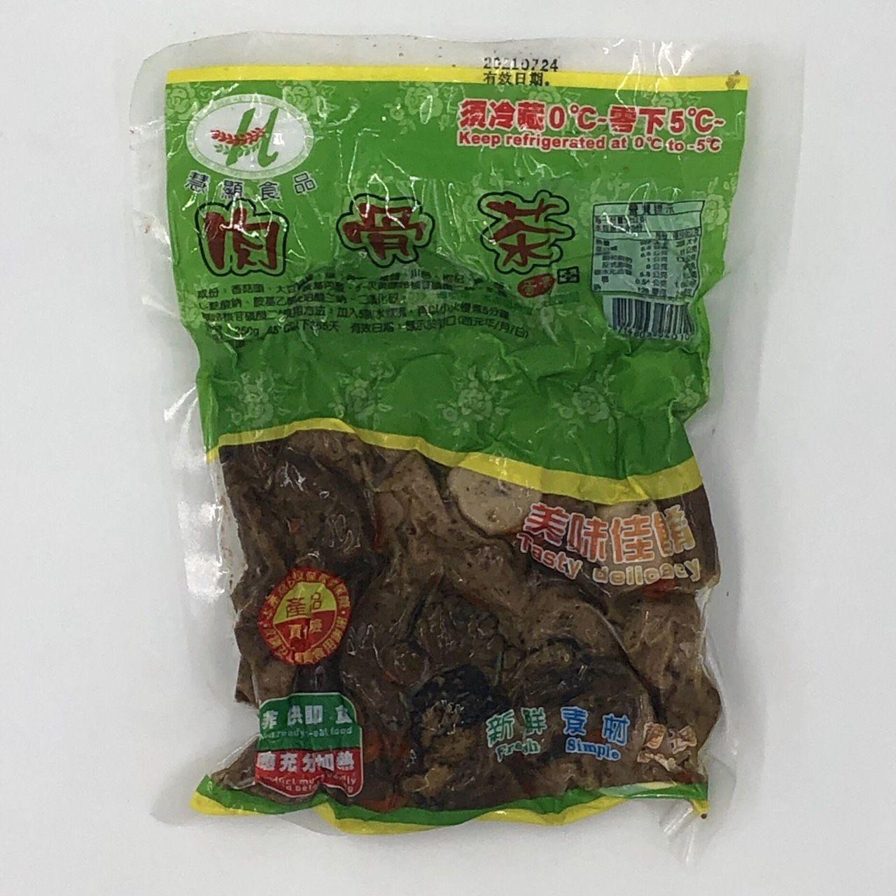 (慧顯)肉骨茶250g(蛋素)