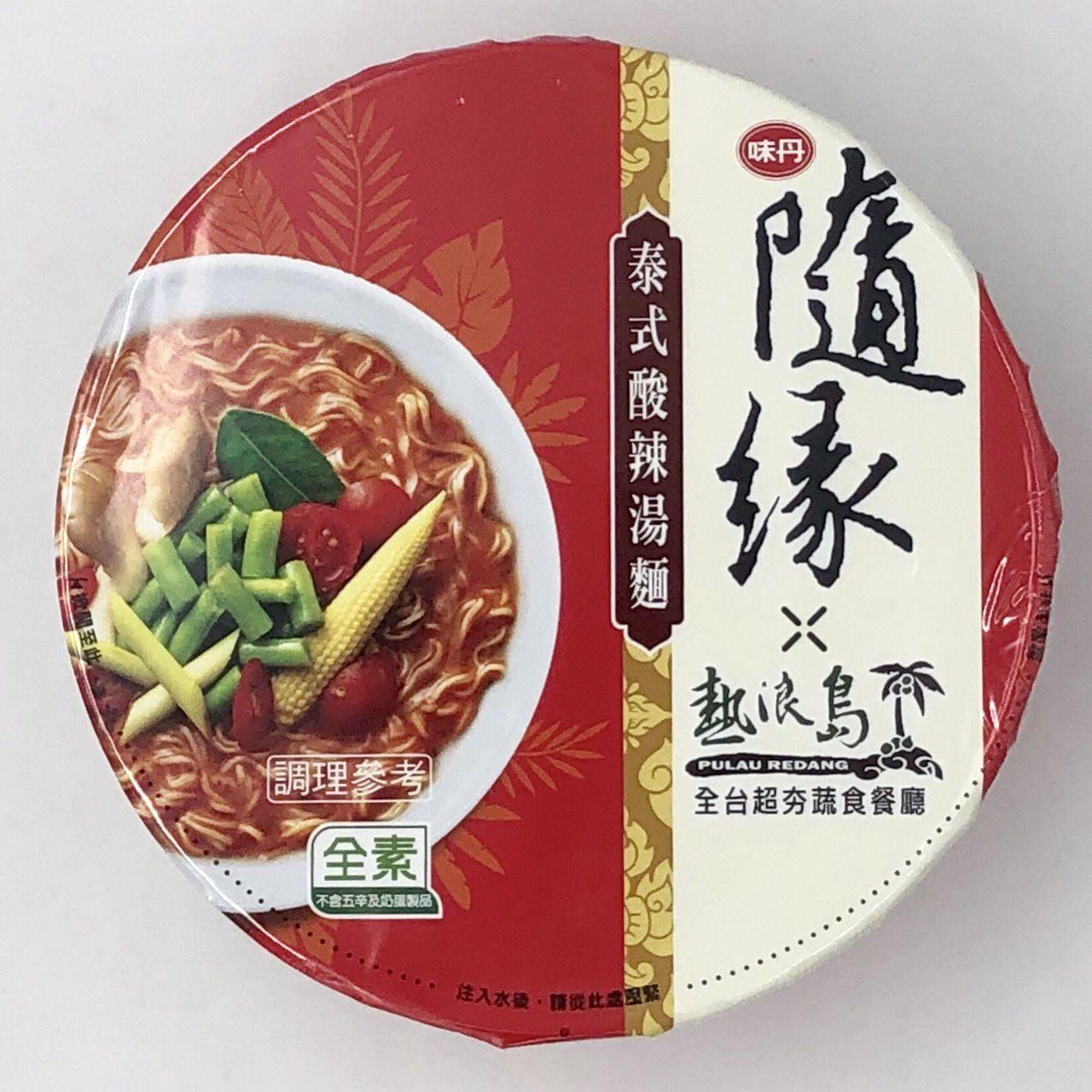 (隨緣)泰式酸辣湯麵98g(全素)