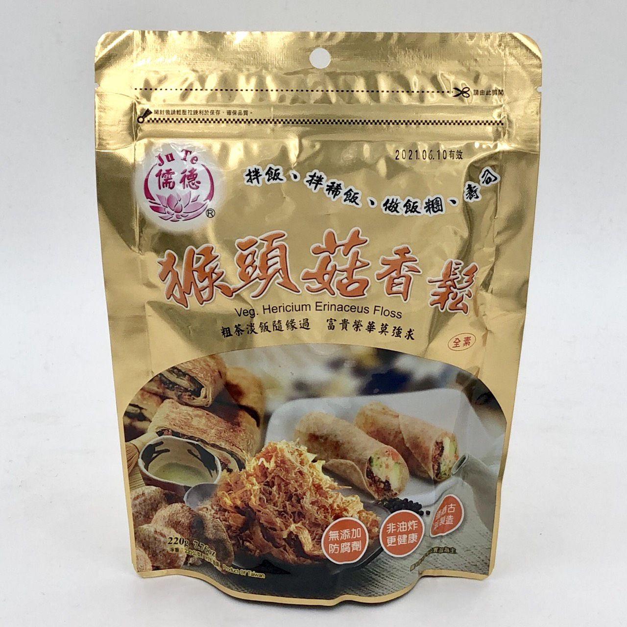 (儒德)猴頭菇香鬆220g(全素)