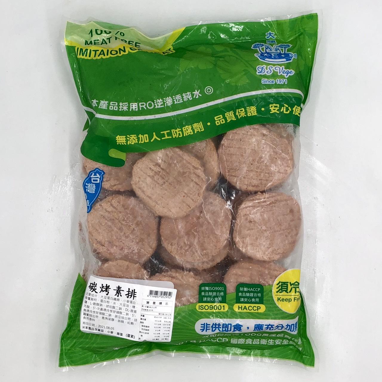 (大順)碳烤素排5斤(蛋素)