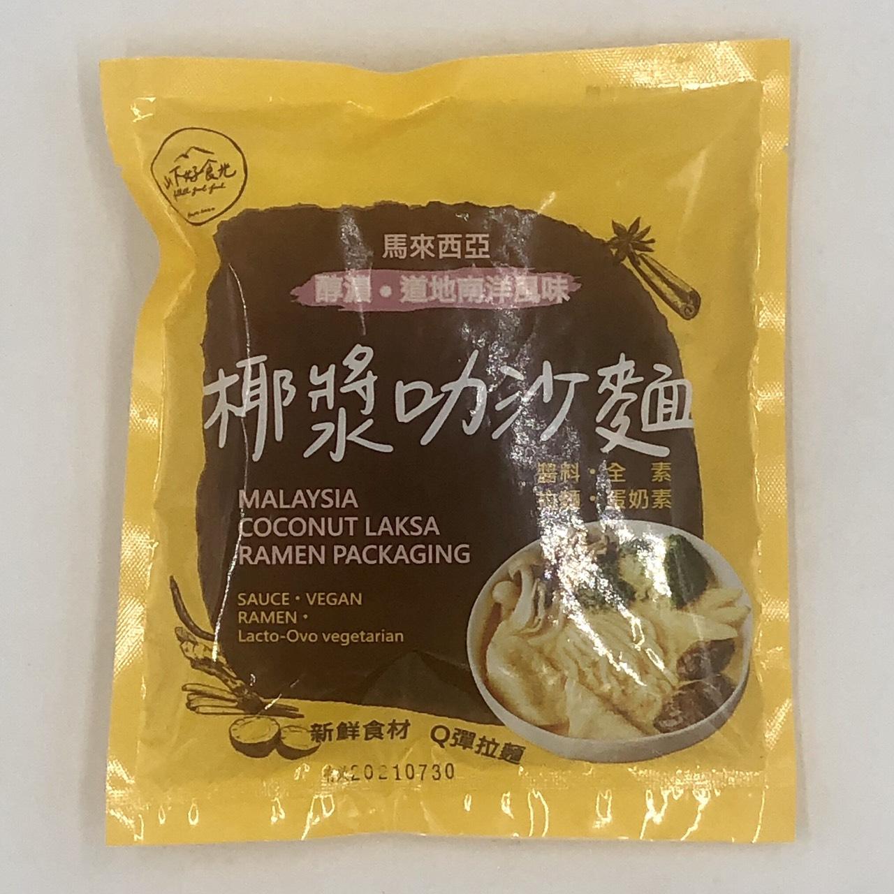 (顯新)椰漿叻沙麵250g(蛋奶素)