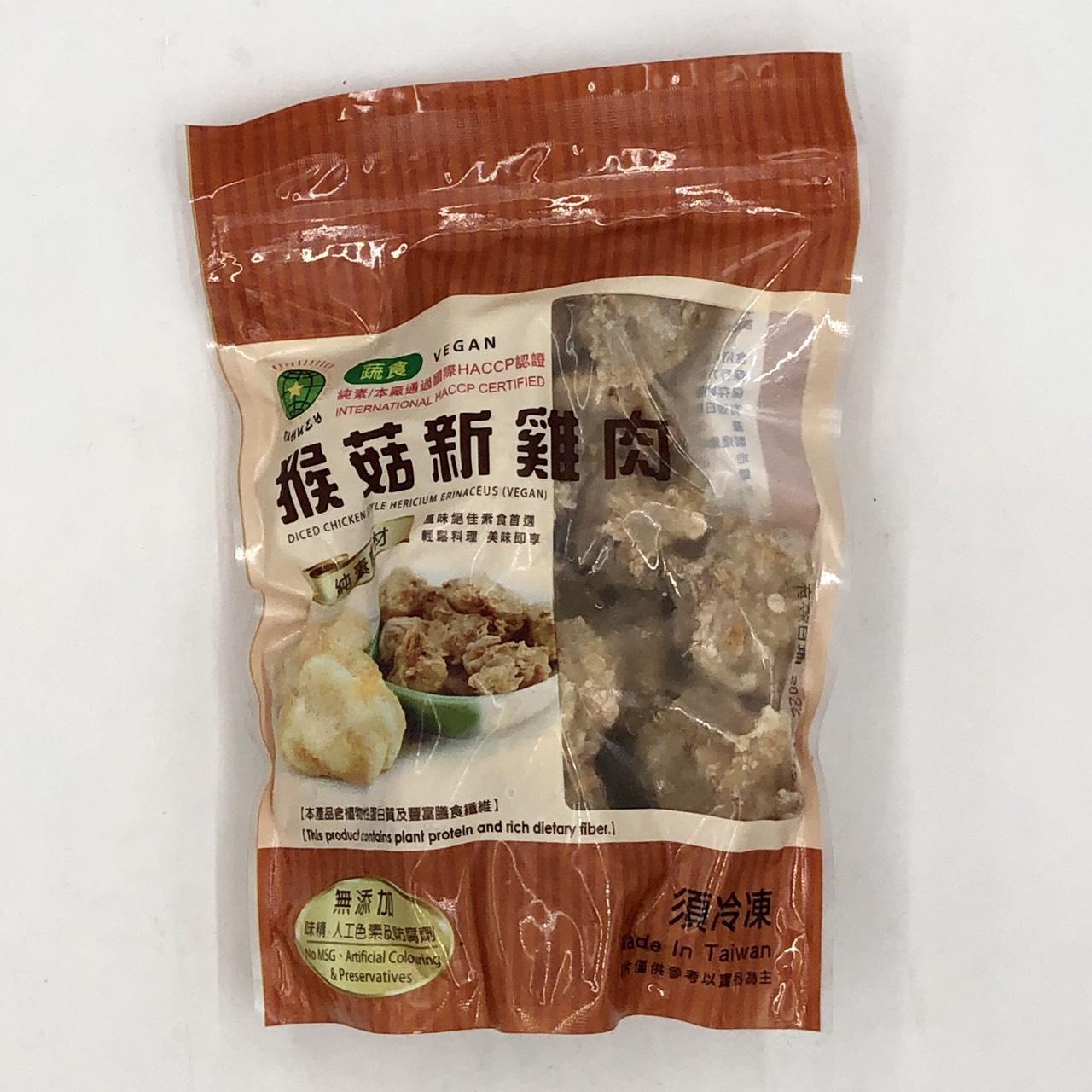 (儒慧)蔬食/猴菇新雞肉500g(全素)