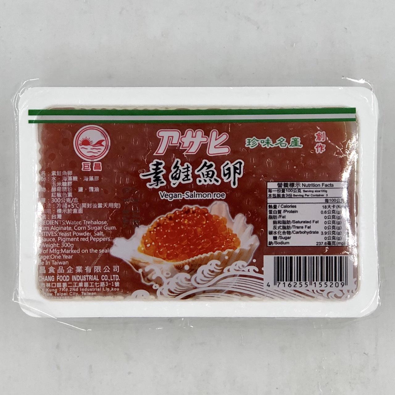 (巨昌)素鮭魚卵300g(全素)
