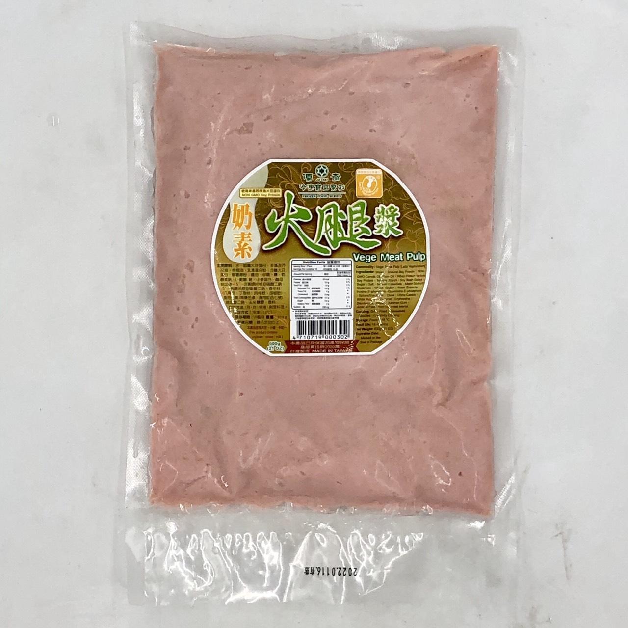 (儒齋)火腿漿600g(奶素)