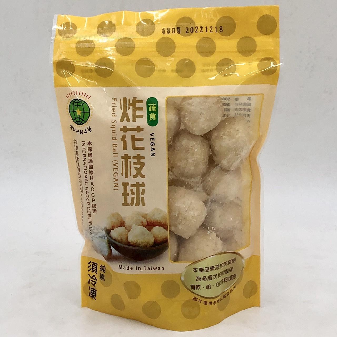 (儒慧)蔬食/炸花枝球500g(全素)