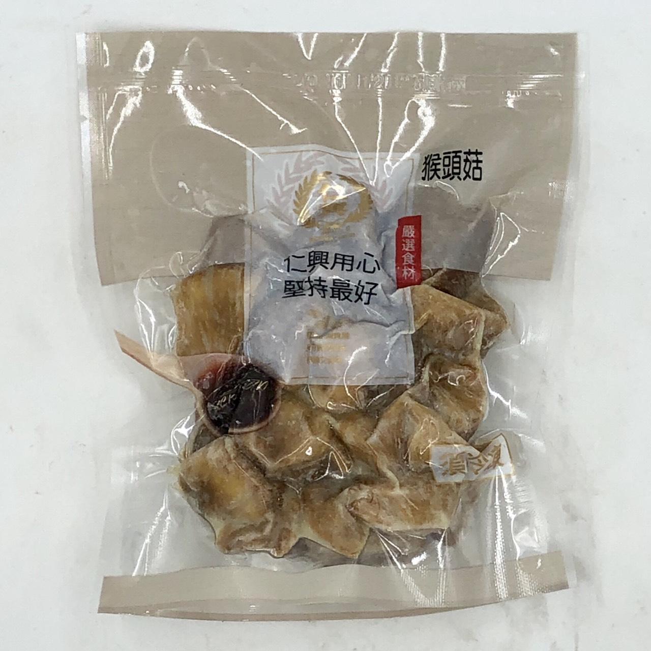(仁興)猴頭菇300g(蛋素)