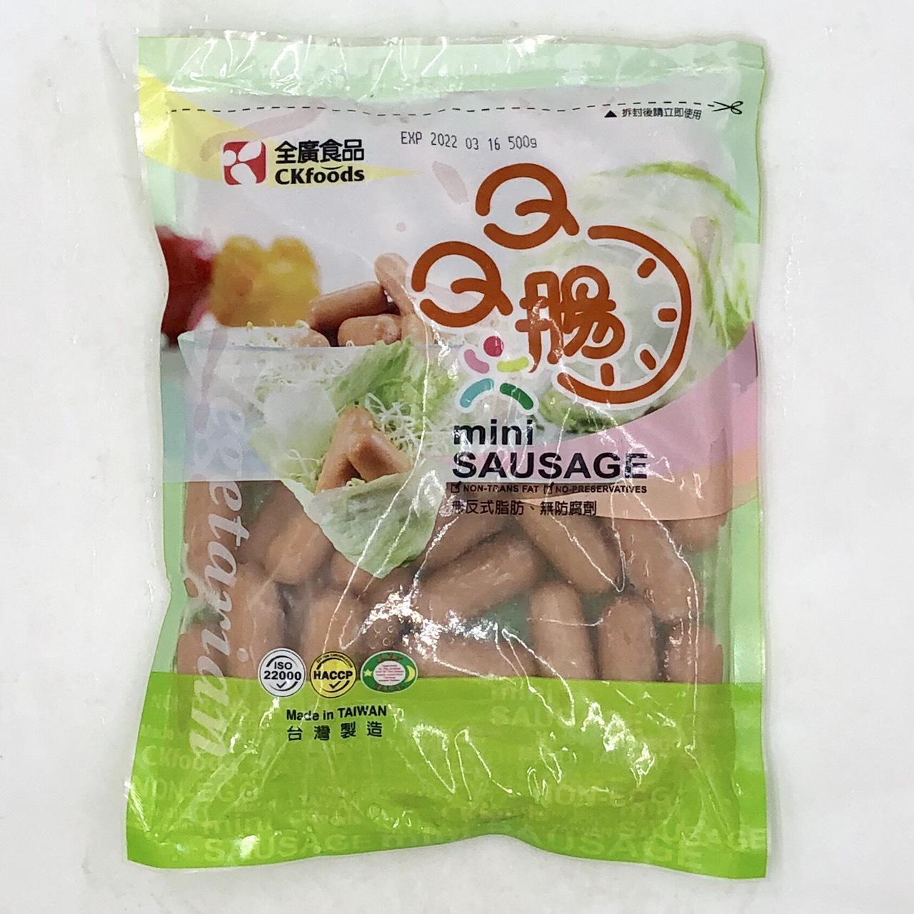 (全廣)煙燻QQ腸500g(蛋素)