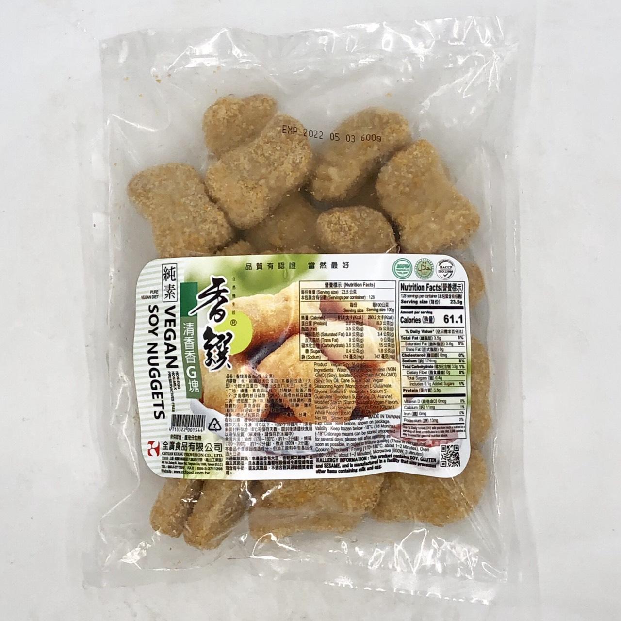 (全廣)香饌清香香G塊600g(全素)