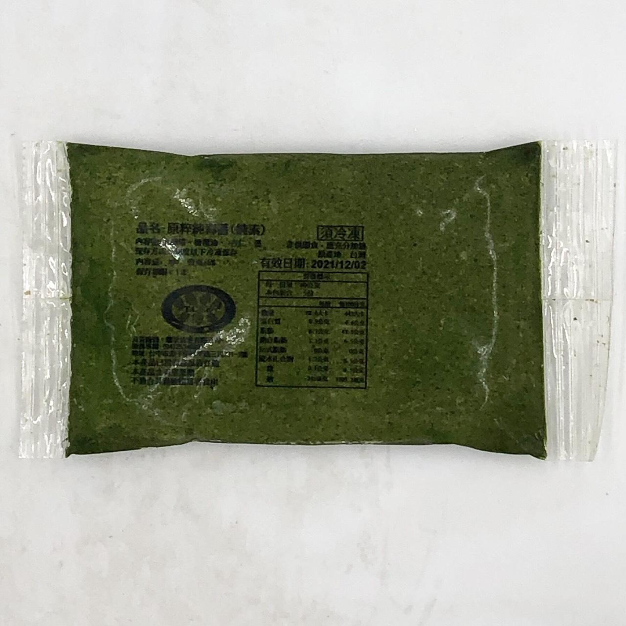 (聯采)原粹純青醬200g(全素)