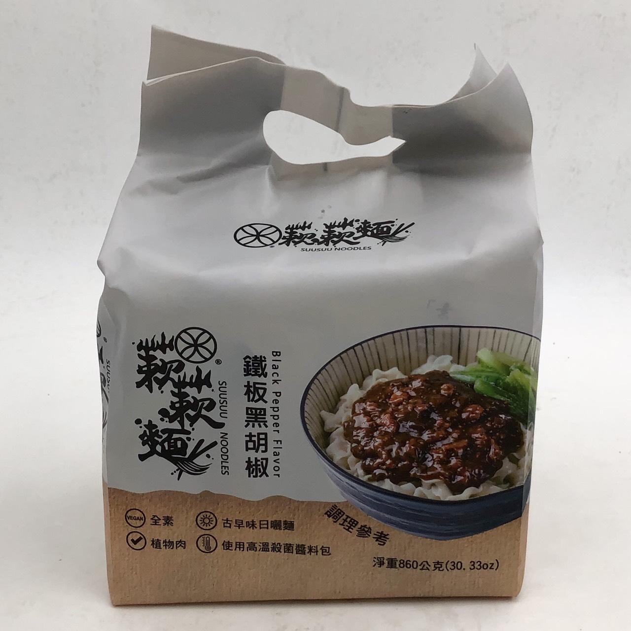 (蔌蔌麵)鐵板黑胡椒風味215g*4(全素)
