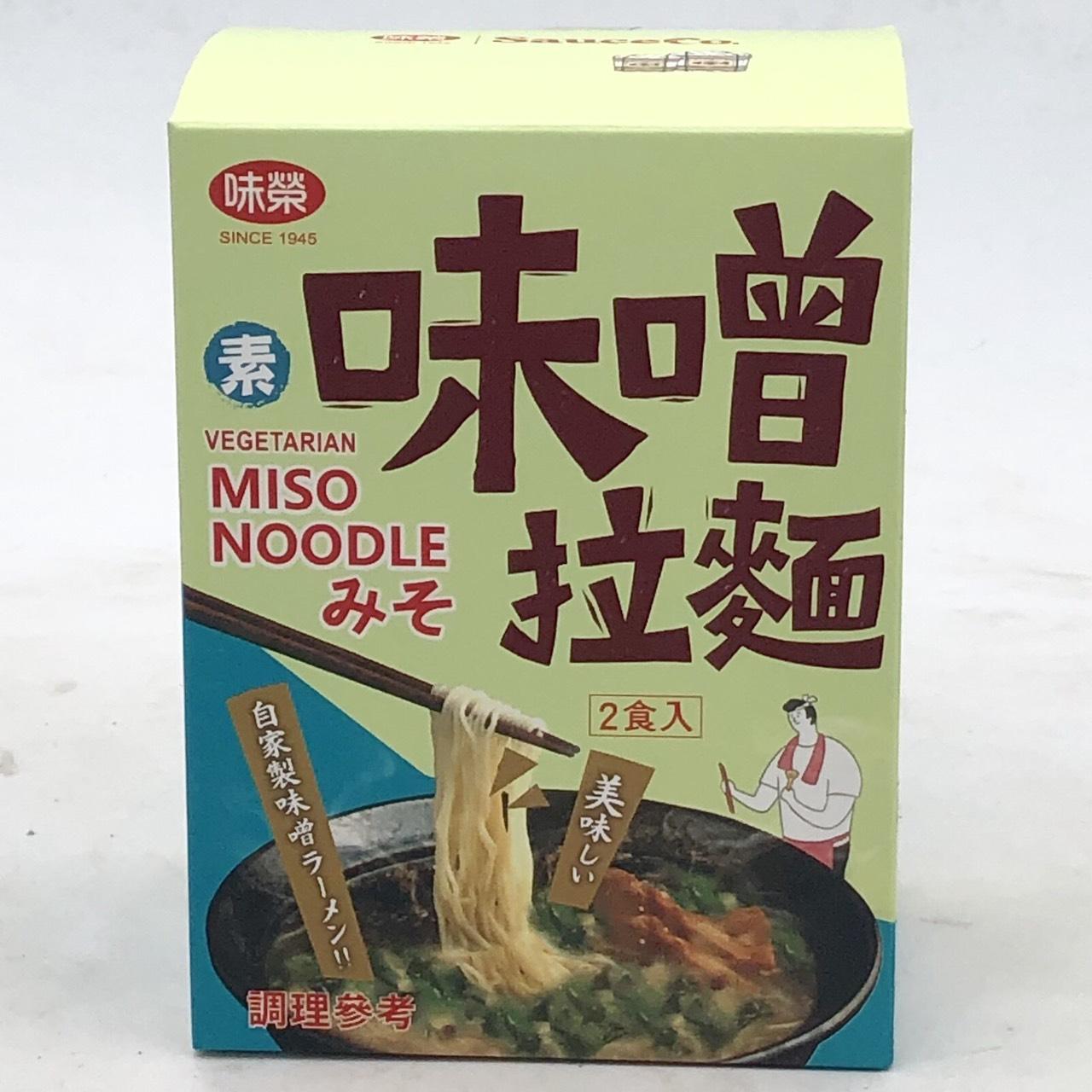 (味榮)豐原名物味噌拉麵140.5g/2入(全素)