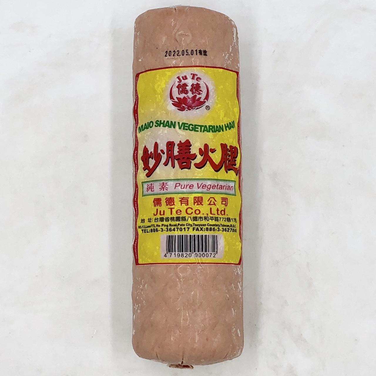 (儒德)妙膳火腿1kg(全素)