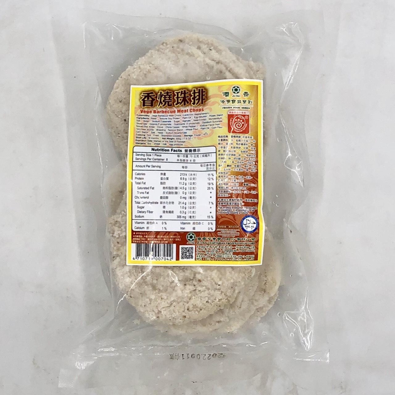 (儒齋)香燒珠排500g(蛋素)
