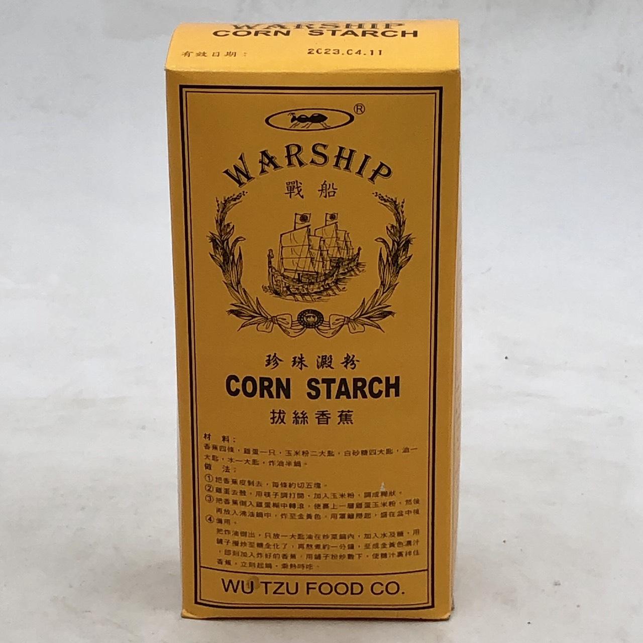(戰船牌)玉米粉400g(全素)