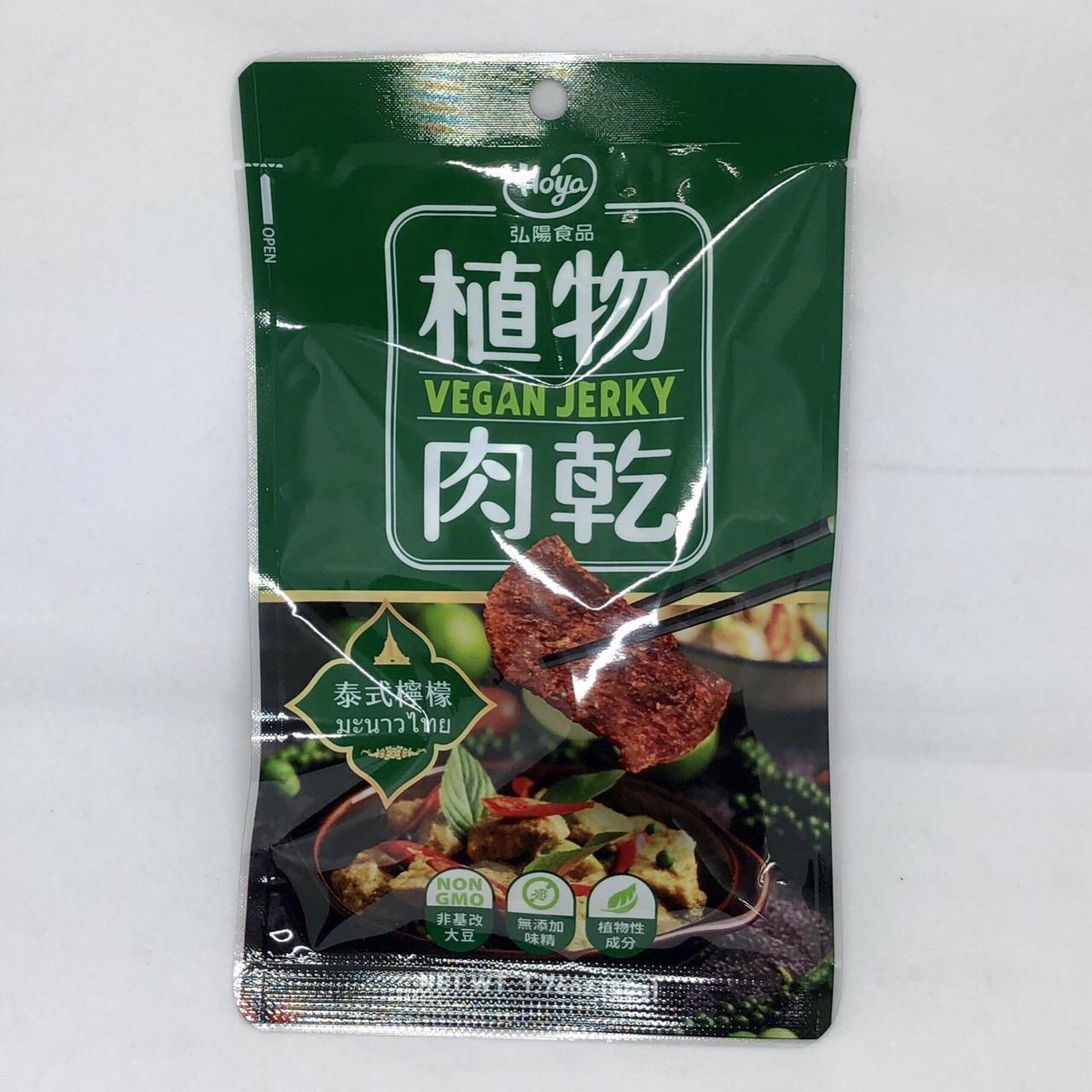 (HOYA弘陽)植物肉乾/泰式檸檬風味50g(全素)